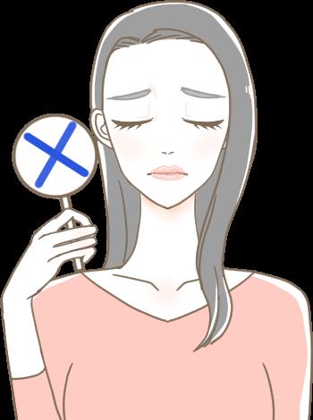 女性口コミ ×
