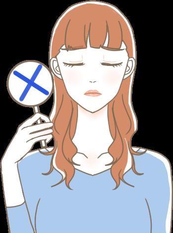 女性口コミ ○