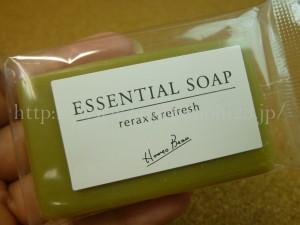 ホメオバウ化粧品 石鹸・洗顔料