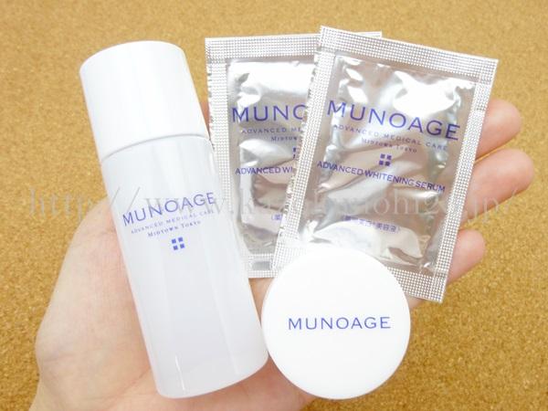 皮膚科医さんが作ったエイジングケア化粧品ミューノアージュ お試しセットには、7つのペプチドが配合。muNoageトライアルキットを使ってみた感想を写真付きで口コミします。