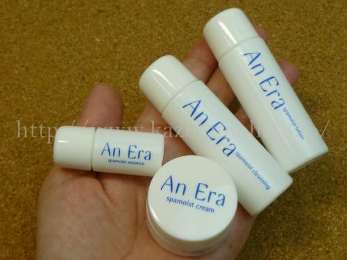 アンエラ 弱アルカリ水の炭酸水素イオン含有基礎化粧品