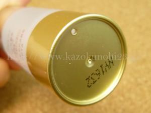 生コラーゲンは冷蔵が必須のスキンケアアイテム