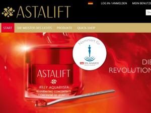 ドイツ版グロッシーで紹介されているアスタリフトの先行導入液。いわゆるハリ肌ジェリーアクアリスタのこと。