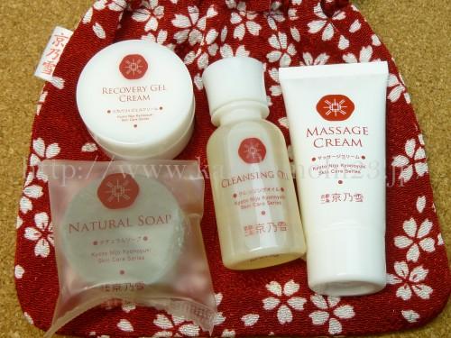 和漢植物エキス配合基礎化粧品トライアルセット『京乃雪』使用感を口コミします!