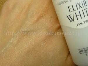 クリアエマルジョンの使用で肌に不快感はあるのか実体験してみます。