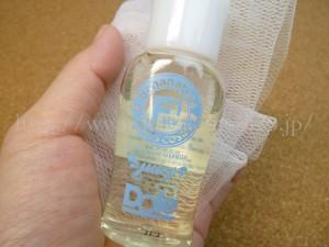 ナチュラルケアブランド『ジューシィ・ドール』の洗顔料を体験しました