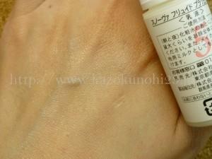 話題のプラセンタ基礎化粧品の乳液の肌なじみを紹介します。