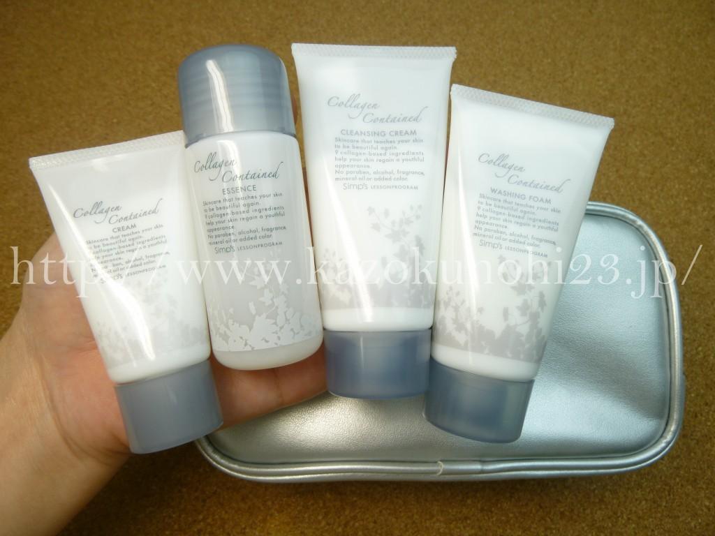9つのコラーゲンでゆらぎ肌を健康な肌へと導く乾燥肌・敏感肌用基礎化粧品お試しセット内容