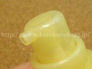 AYURA香りのよい美白ケア化粧液の容器をどアップで紹介