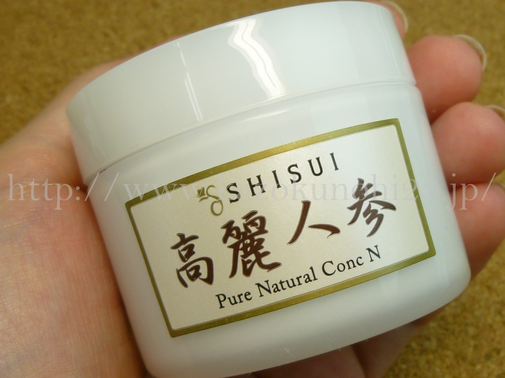 和漢植物美容法の紫粋(しすい)高麗人参ゲルを実際に購入して使ってみたので写真付きで使用感や肌なじみを報告します