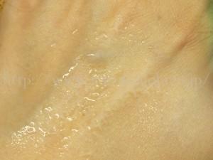 アクネシューターつきルナメアAC化粧水の肌なじみを写真付きで口コミ報告します。