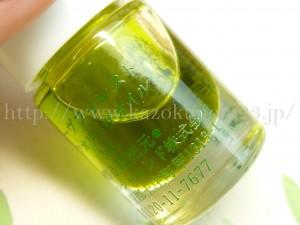 リーフオリーヴオイル3mlの色は穏やかなグリーン色です。