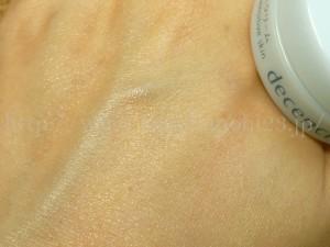 つつむフェイスクリームで保湿した結果や肌なじみを写真付きで紹介します