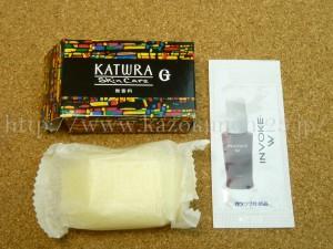 カツウラ化粧品のインボークW(美容液)サボンG(石けん)を使ってみた感想を報告します。