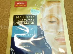 リーズナブルなシートマスクを販売するウテナから販売が始まったワンランク上のマスクパックプレサ ハイドロゲルマスク コラーゲンを手にとってみたいと思います。