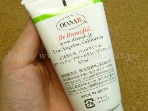DIANA B.ハンドクリーム グリーンティ・デザートグレープフルーツはmade in japanになっていました。香りや名前からして外国製だと思ったのでびっくりです。