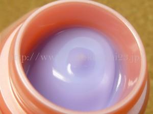 紫のクリームモニター募集中!とCMされていたこともある味の素ジーノのアミノシューティカルクリーム。22種類のアミノ酸が高濃度で配合されたクリームの肌なじみを口コミ報告します。