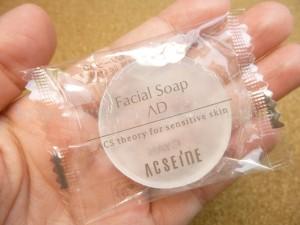 プラナスボックス12月分に入っていたアクセーヌ フェイシャルソープAD(洗顔料)百貨店コスメにしては100グラム1050円ととってもリーズナブル。良ければリピートしたいものです。