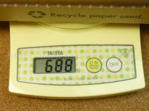 ジルボックスの重さは688グラム。1キロ近いのでびっくり。雑誌や本などが入っているお試しセットもあるので重さではビックリしない私ですが、ジル×プラナスボックスコラボはほぼ商品だったので大満足です。