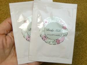 新発売のリラックス ボディミルク RBodyMilk(パウチタイプ・チュベローズ&ローズの香り)の身体用ミルクローション。2パウチしかないので貴重ですが使ってみます。
