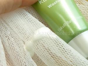 ヤクルト化粧品リベシィウォッシング10gで洗顔した結果⇒泡立ちや泡の質感、洗い上がりを写真付きで口コミ報告します。
