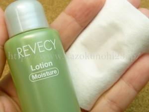 ヤクルトリベシィローション(モイスチュア)30mLはしっとりタイプの化粧水なので、そのテクスチャーや肌なじみを写真付きで口コミします。