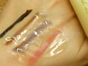 オーガニックカモミールを使ったスキンケアのクレンジングでアイライナーや口紅が落ちるか実験してみました。←結果を画像付きで紹介します。