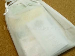 シャンプーとコンディショナーが3セット入っていた袋。