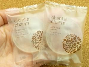 chant a charm mild soap 敏感肌用透明石けん10グラムが2個。泡立ちはどうか実際に調べて写真付きで口コミ報告します。