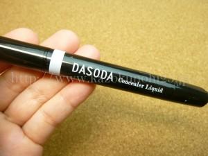 ダソダのエフシーコンシーラーリキッドを使った感想を写真付きで口コミ報告していきます。