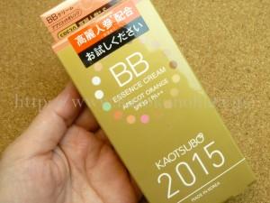 カオツボ化粧品のBBクリーム。アプリコットオレンジの色合いや使用感を写真付きで口コミ報告します。