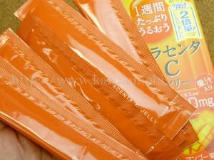 プラナスボックスに入っていたプラセンタゼリー。7本入り500円なので嬉しい!