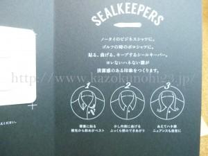 注意点は、デリケートなシャツにくっつけたらいけない、これだけ!斬新な使い方もできそうです。