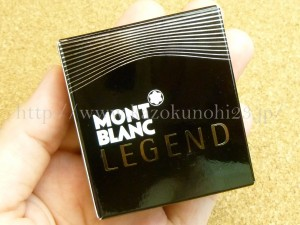 万年筆のハイブランドMONTBLANC(モンブラン) レジェンド オードトワレのサンプルも入ってたメンズボックス。