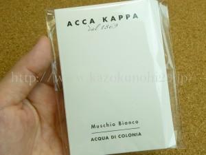 ユニセックスタイプのACCA KAPPA(アッカ カッパ)ホワイトモス オーデコロン。イタリア産の植物から抽出された香水なんだそう。
