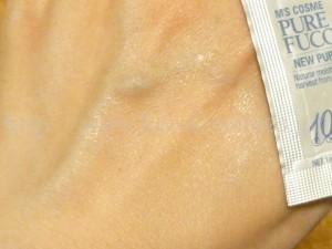 フコイダン配合美容液ニューピュアフコイダンの使用感を写真付きで口コミします。