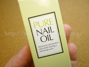 非売品の爪用化粧料 メゾンレクシア ピュアネイルオイル(PURE NAIL OIL)がおまけとして入ってました。