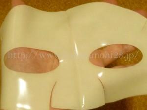 ぷるぷる感が気持ちよいサロンパスで有名なライフセラアドバンスのジェル状マスクシート上部を塗ってみた感想を写真付きで口コミ報告します。