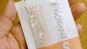【写真付き口コミ報告!】モイスチャースタート トライアルセット エンビロン(ENVIRON)に入っていたモイスチャークリームスタート保湿クリームの肌なじみを報告します。