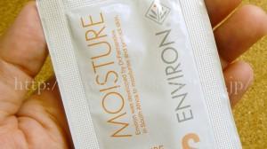 【画像あり】エンビロン(environ)モイスチャージェルスタート保湿ジェルパウチの使用感を口コミしていきます。