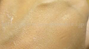 最初はパチパチ泡だったのがシュワシュワ泡にかわり、ついには水気になってしまいました。リッチフィズの炭酸マッサージローション面白いので好きです。