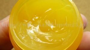 ラフラのバームオレンジをかき混ぜて2回ほど使ったところ。