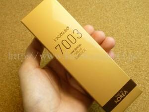 なにかと物議を醸しているカオツボグロウエッセンス7003の美容液本品が入ってました。
