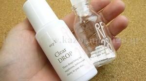 rf28の大事な角質ケア化粧水の溶液部と粉末部1週間分を写真付きで公開。目盛りのついたガラス瓶が特徴的だと思います。