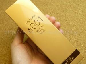 プラナスボックス Prunusbox 2014年7月到着分に入っていた顔ツボ化粧品のREPRETONER(リプリトナー)化粧水現品の使用感や肌なじみを写真付きで口コミ報告していきます。