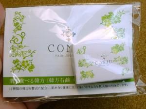 11種類の韓国伝承植物エキス(コリアンハーブ)が配合されたコンジュ(conju)プリンセスソープを使った感想を写真付きで口コミ報告します。