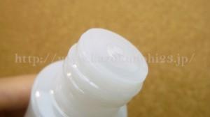 RF28三つの雫 7日間お試しセット(14回分)に入っていた保湿化粧水の肌なじみや質感を口コミ報告します。