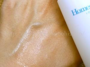 エステティシャンが作ったホメオバウスキンケア。若返り成分フラーレン配合の化粧水の使用感を写真付きで口コミしていきます。