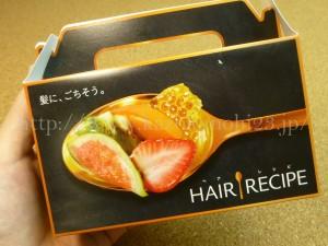 グロッシーボックス9月号に入っていたHair Recipeのアプリコット エンリッチ モイスチャー レシピというヘアケア製品。香水みたいに香りにもこだわって作られているみたいです。
