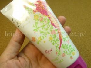グロッシーボックス9月到着分には、Chinois Beaute(シノワボーテ)のハンドクリームが入ってました。おそらく現品のようです。